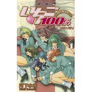 Ichigo-100----18