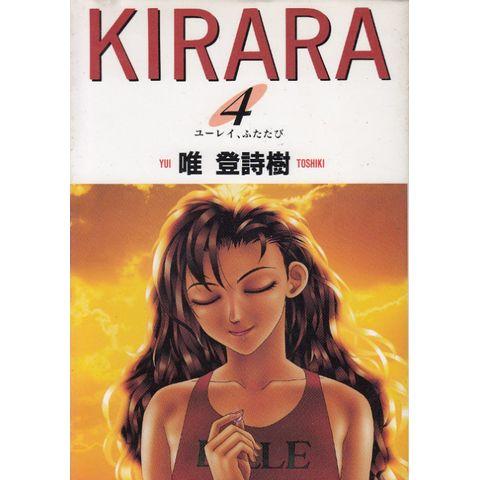 Kirara---4