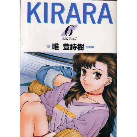Kirara---6