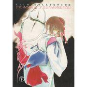 Kyuketsu-Hime-Miyu---Film-Collection-HC---Volume-2