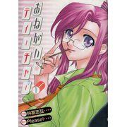 Onegai-Teacher---1