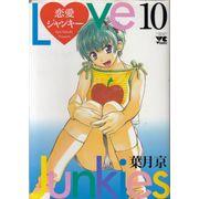 Ren-ai-Junkie---10