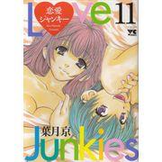 Ren-ai-Junkie---11