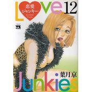 Ren-ai-Junkie---12