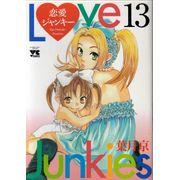 Ren-ai-Junkie---13