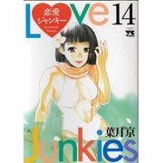 Ren-ai-Junkie---14