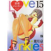 Ren-ai-Junkie---15