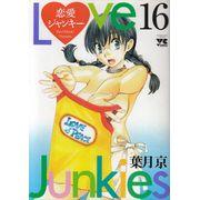 Ren-ai-Junkie---16