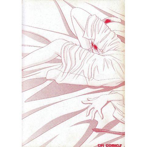 Sakura-no-Neko-Hime---4