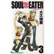 Soul-Eater---03
