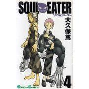 Soul-Eater---04