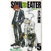 Soul-Eater---05