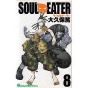 Soul-Eater---08