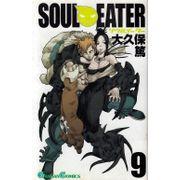Soul-Eater---09