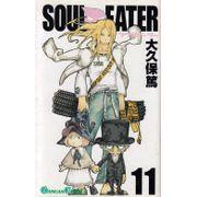Soul-Eater---11