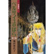 Versailles-no-Bara--Aizoban----1