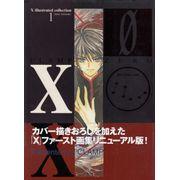 X-Illustrated-Collection---1---X-Zero--new-version-