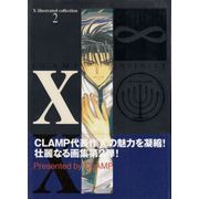 X-Illustrated-Collection---2---X-Infinity