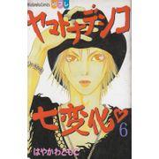 Yamato-Nadeshiko-Shichi-Henge---06