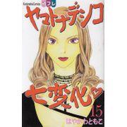 Yamato-Nadeshiko-Shichi-Henge---15