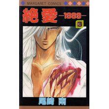 Zetsuai-1989---3