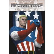 Marvels-Project---5