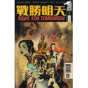 Fight-For-Tomorrow---2