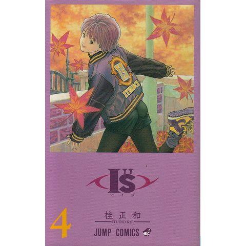 I-S---04
