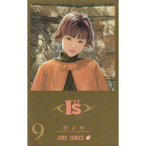 I-S---09