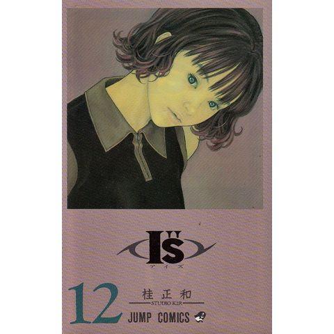 I-S---12