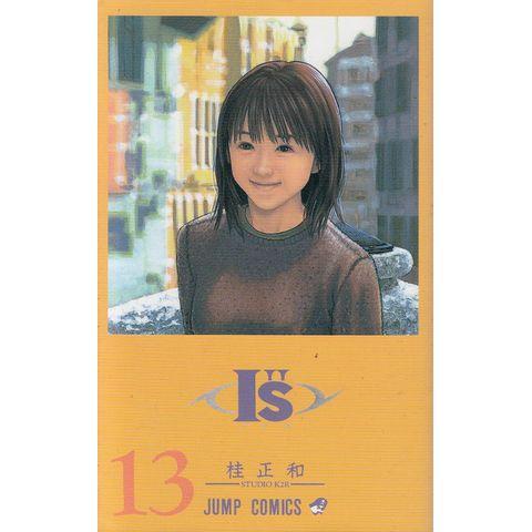 I-S---13