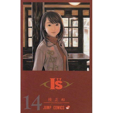 I-S---14