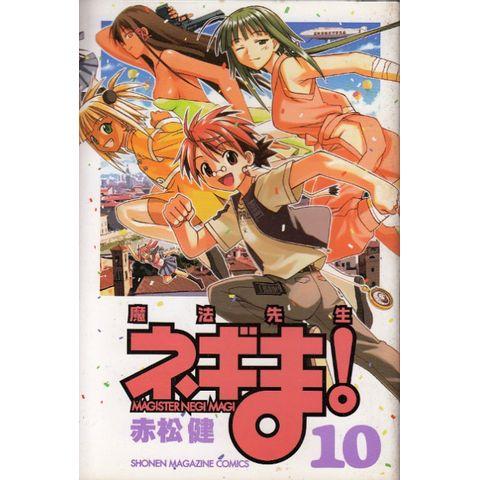 Maho-Sensei-Negima----10