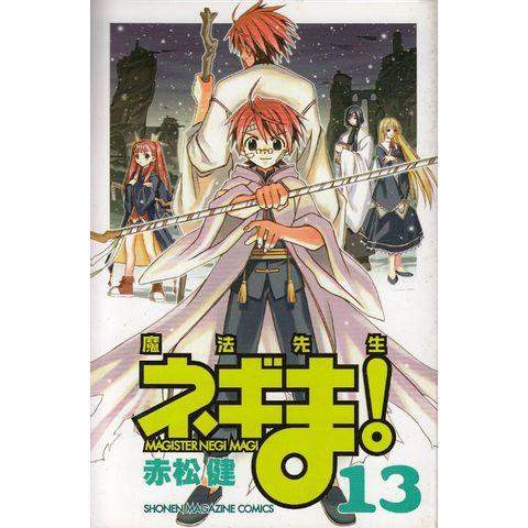 Maho-Sensei-Negima----13