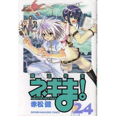 Maho-Sensei-Negima----24