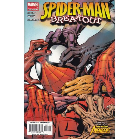 Spider-Man-Breakout---2