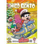 chico-bento-2ª-serie-020