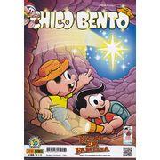 chico-bento-2ª-serie-032