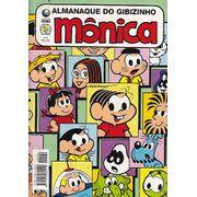 Almanaque-do-Gibizinho-1-serie-09
