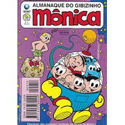 Almanaque-do-Gibizinho-1-serie-12