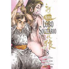 Novo-Lobo-Solitario---08