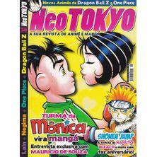 Neo-Tokyo---038