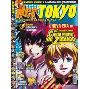 Neo-Tokyo---047