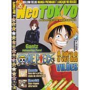 Neo-Tokyo---049