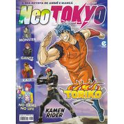 Neo-Tokyo---104