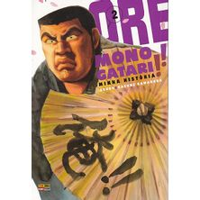 Ore-Monogatari-----02