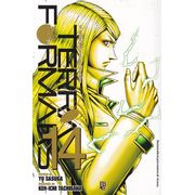 Terra-Formars---14