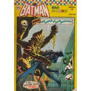Batman-em-Cores-Especial-65