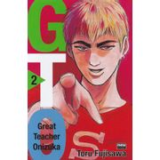 GTO---Great-Teacher-Onizuka---02