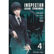 Inspector-Akane-Tsunemori---4